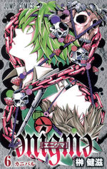 Enigma 6 Manga