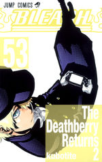 Bleach 53 Manga