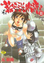 Nanako-san - Teki na Nichijô 2 Manga