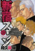 Shinjuku Swan 28 Manga