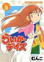 Raika Days 3 Manga