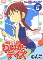 Raika Days 5 Manga