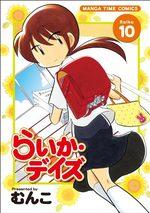 Raika Days 10 Manga