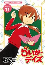 Raika Days 11 Manga