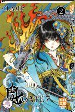 Gate 7 2 Manga