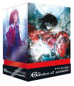 The Garden of Sinners 1 Film