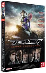 Tekken Blood Vengeance 1 Film