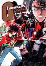 Mobile Fighter G Gundam The Comic 4 Manga