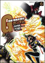 Mobile Fighter G Gundam The Comic 6 Manga
