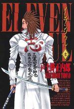 Eleven Soul 11 Manga