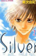 Silver 2 Manga