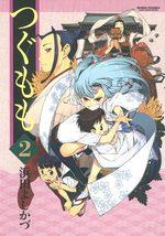 Tsugumomo 2 Manga