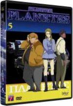 Planetes 5 Série TV animée