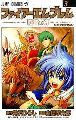 Fire Emblem - Hasha no Tsurugi 3