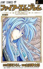 Fire Emblem - Hasha no Tsurugi 6