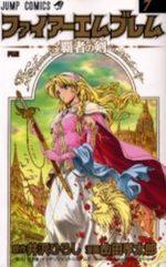 Fire Emblem - Hasha no Tsurugi 7