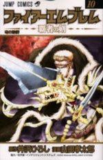 Fire Emblem - Hasha no Tsurugi 10