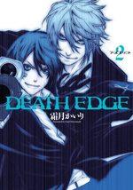 Death Edge 2