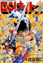 Loan Knight 2 5 Manga