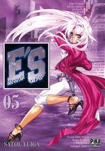 E's 5