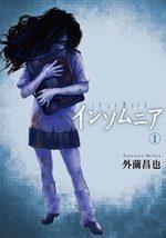 Insomnia 1 Manga
