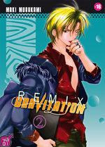 Gravitation Remix 2 Manga
