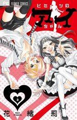 Le secret d'Aiko 3 Manga