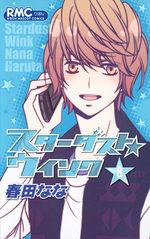 Stardust Wink 8 Manga