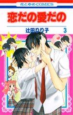 Le journal de Kanoko - Années lycée 3 Manga