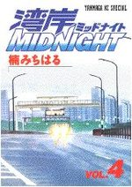 Wangan Midnight 4 Manga