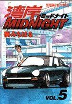 Wangan Midnight 5 Manga