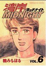 Wangan Midnight 6 Manga