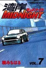 Wangan Midnight 7 Manga