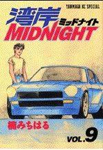 Wangan Midnight 9 Manga