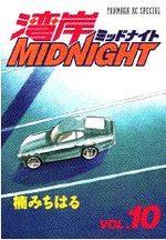 Wangan Midnight 10 Manga