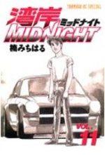 Wangan Midnight 11 Manga