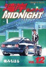 Wangan Midnight 12 Manga