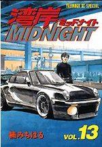Wangan Midnight 13 Manga