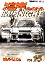 Wangan Midnight 15 Manga