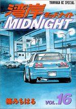 Wangan Midnight 16 Manga
