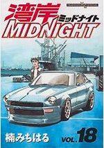 Wangan Midnight 18 Manga