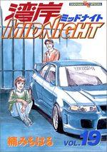 Wangan Midnight 19 Manga