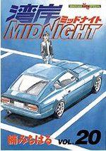 Wangan Midnight 20 Manga