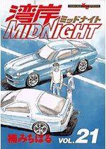 Wangan Midnight 21 Manga