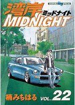 Wangan Midnight 22 Manga