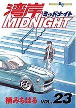 Wangan Midnight 23 Manga