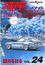 Wangan Midnight 24 Manga