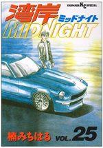 Wangan Midnight 25 Manga