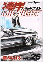 Wangan Midnight 26 Manga