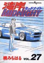 Wangan Midnight 27 Manga